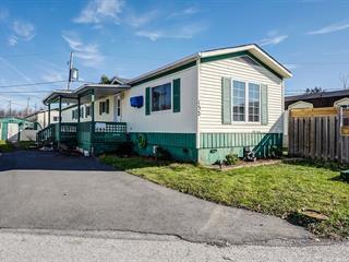 Maison mobile à vendre à Gatineau (Gatineau), Outaouais, 132, 2e Avenue Ouest, 13132740 - Centris.ca