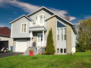 Maison à vendre à Farnham, Montérégie, 47, Rue des Marguerites Ouest, 25568906 - Centris.ca