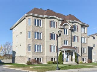 Condo à vendre à Marieville, Montérégie, 2120, Rue des Roseaux, app. 12, 24935679 - Centris.ca
