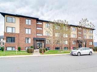 Condo à vendre à Beloeil, Montérégie, 3, Rue  Rémi-Dansereau, app. 2, 23586024 - Centris.ca