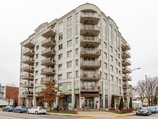 Condo à vendre à Montréal (Saint-Léonard), Montréal (Île), 7500, Rue de Fontenelle, app. 504, 18809950 - Centris.ca