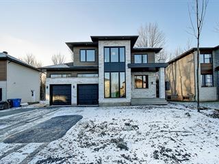 Maison à vendre à Marieville, Montérégie, 103, Rue  Benoit, 12097821 - Centris.ca