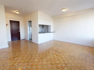 Condo / Apartment for rent in Westmount, Montréal (Island), 200, Avenue  Kensington, apt. 604, 18682420 - Centris.ca