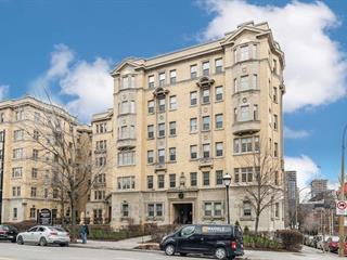 Condo / Appartement à louer à Montréal (Ville-Marie), Montréal (Île), 2255, Rue  Lambert-Closse, app. C009, 10024514 - Centris.ca