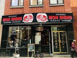 Business for sale in Montréal (Ville-Marie), Montréal (Island), 90, Rue  De La Gauchetière Ouest, 19122521 - Centris.ca