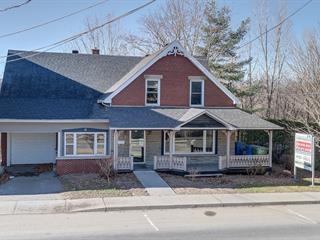 Bâtisse commerciale à vendre à Windsor, Estrie, 73, Rue  Principale Nord, 15707288 - Centris.ca