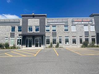 Commercial unit for rent in Sainte-Catherine, Montérégie, 5148, Route  132, suite 1, 17082094 - Centris.ca