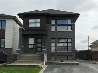 Maison à vendre à Mercier, Montérégie, 24, Rue des Lilas, 18455862 - Centris.ca