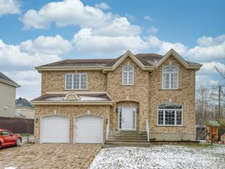 Maison à vendre à Pincourt, Montérégie, 622, Rue des Merisiers, 27794611 - Centris.ca