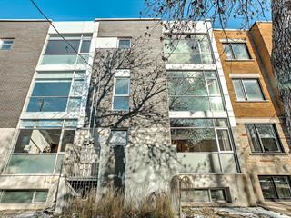 Maison à vendre à Montréal (Rosemont/La Petite-Patrie), Montréal (Île), 7101, Rue  Waverly, 10330919 - Centris.ca