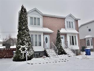 Maison à vendre à Sainte-Catherine, Montérégie, 3520, boulevard  Saint-Laurent, 22785338 - Centris.ca