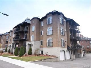 Condo à vendre à Laval (Chomedey), Laval, 2352, boulevard  Daniel-Johnson, app. 101, 25728724 - Centris.ca