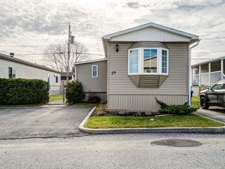 Maison mobile à vendre à Gatineau (Gatineau), Outaouais, 29, 7e Avenue Ouest, 17136436 - Centris.ca