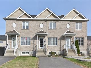 Maison à vendre à Marieville, Montérégie, 2325, Rue des Roseaux, 24411447 - Centris.ca