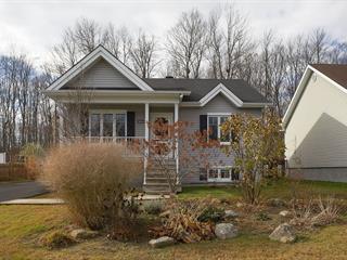 House for sale in Saint-Zotique, Montérégie, 351, 8e Avenue, 21160171 - Centris.ca