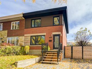 Maison à vendre à Montréal (Montréal-Nord), Montréal (Île), 5550, Rue  Aubin, 20716183 - Centris.ca