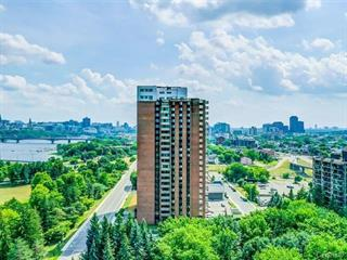 Condo for sale in Gatineau (Hull), Outaouais, 285, Rue  Laurier, apt. 2202, 11860663 - Centris.ca