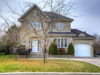 Maison à vendre à Pincourt, Montérégie, 519, Rue des Arbrisseaux, 25164832 - Centris.ca
