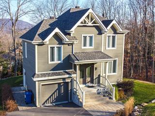 Maison à vendre à Bromont, Montérégie, 94, Rue de Verchères, 27044214 - Centris.ca