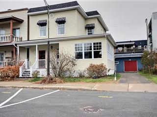 House for sale in Shawinigan, Mauricie, 332, 3e rue de la Pointe, 12588578 - Centris.ca