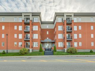 Condo / Apartment for rent in Montréal (Mercier/Hochelaga-Maisonneuve), Montréal (Island), 2970, Rue du Trianon, apt. 402, 20158063 - Centris.ca