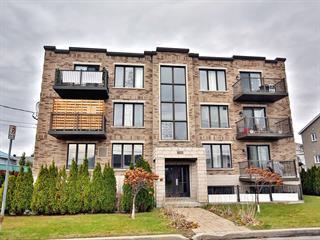 Condo à vendre à Brossard, Montérégie, 6025, Rue  Anthony, app. 3, 12171625 - Centris.ca