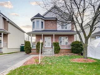 House for sale in Sainte-Julie, Montérégie, 730, Rue du Ponceau, 13214991 - Centris.ca