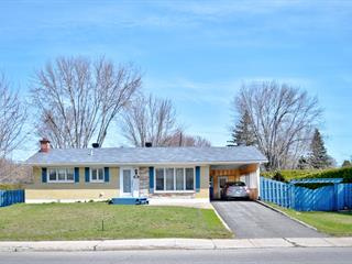 House for sale in Joliette, Lanaudière, 786, Rue  Sainte-Angélique Nord, 21565897 - Centris.ca