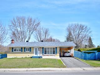 Maison à vendre à Joliette, Lanaudière, 786, Rue  Sainte-Angélique Nord, 21565897 - Centris.ca