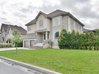 Maison à vendre à Candiac, Montérégie, 51, Rue de Darvault, 28339275 - Centris.ca