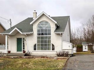Maison à vendre à Beauceville, Chaudière-Appalaches, 194, 107e Rue, 21540484 - Centris.ca