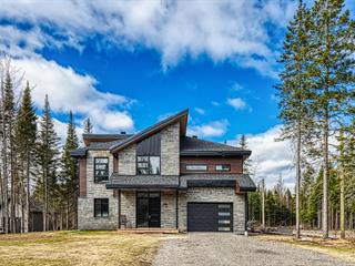 House for sale in Shannon, Capitale-Nationale, 205, Rue de Galway, 17736723 - Centris.ca