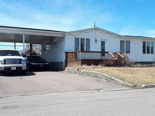Maison à vendre à Saint-Félicien, Saguenay/Lac-Saint-Jean, 1221, Rue  Charlebois, 27841189 - Centris.ca