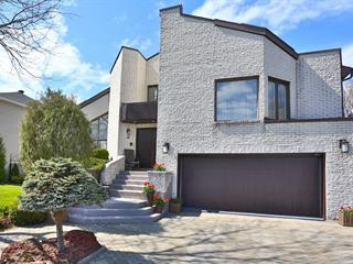 Maison à vendre à Kirkland, Montréal (Île), 18, Rue de la Jonquille, 10659192 - Centris.ca