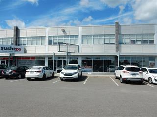 Commercial unit for rent in Trois-Rivières, Mauricie, 4833, boulevard des Forges, 11402176 - Centris.ca