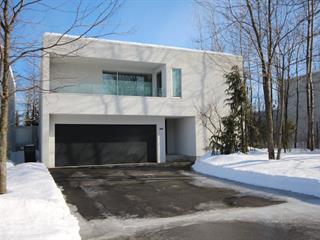 House for sale in Granby, Montérégie, 605Z, Rue  Bauhaus, 22151901 - Centris.ca