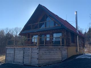 House for rent in Sainte-Catherine-de-Hatley, Estrie, 150, Rue des Myriques, 28688657 - Centris.ca