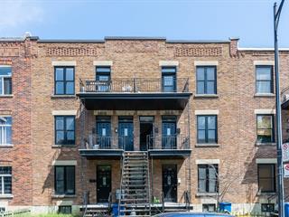 Condo / Apartment for rent in Montréal (Verdun/Île-des-Soeurs), Montréal (Island), 733, 3e Avenue, 25334794 - Centris.ca