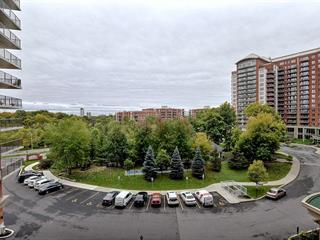 Condo à vendre à Laval (Chomedey), Laval, 3045, boulevard  Notre-Dame, app. 416, 15471124 - Centris.ca
