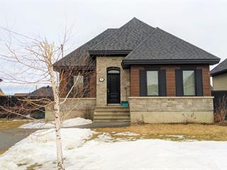 Maison à vendre à Saint-Pie, Montérégie, 332, Rue des Tourterelles, 21079098 - Centris.ca
