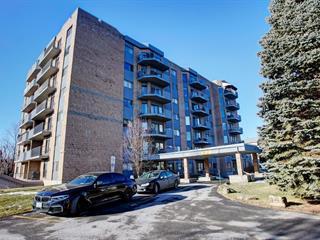 Condo / Appartement à louer à Laval (Chomedey), Laval, 4300, Rue de la Seine, app. 106, 25778353 - Centris.ca