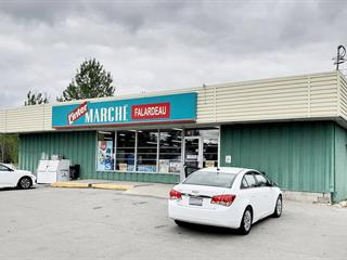Commercial building for sale in Saint-David-de-Falardeau, Saguenay/Lac-Saint-Jean, 35, boulevard  Martel, 26198449 - Centris.ca