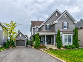 Maison à vendre à Saint-Rémi, Montérégie, 110, Rue  Ferland, 25848939 - Centris.ca