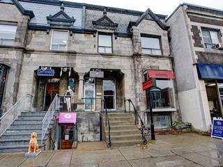 Commercial unit for rent in Westmount, Montréal (Island), 4935, Rue  Sherbrooke Ouest, 15120156 - Centris.ca