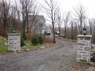 House for sale in Shefford, Montérégie, 200, Rue des Cimes, 20844006 - Centris.ca