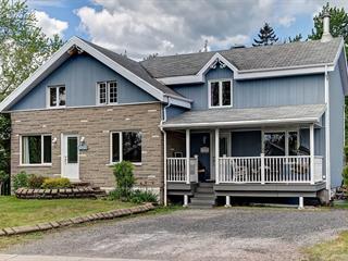 Maison à vendre à Québec (Charlesbourg), Capitale-Nationale, 4811, Rue des Cyprès, 20387469 - Centris.ca