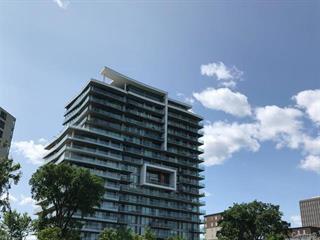Condo / Appartement à louer à Gatineau (Hull), Outaouais, 185, Rue  Laurier, app. 1207, 21411073 - Centris.ca
