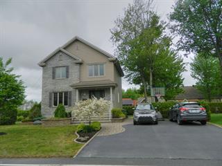 House for sale in Victoriaville, Centre-du-Québec, 401, Rue des Pétunias, 21015411 - Centris.ca