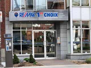 Commercial unit for sale in Québec (La Cité-Limoilou), Capitale-Nationale, 71, boulevard  René-Lévesque Est, 20118962 - Centris.ca