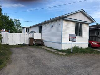 Mobile home for sale in Saint-Constant, Montérégie, 15, Parc-des-Roulottes, 15106308 - Centris.ca